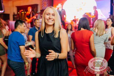 День металлурга, 14 июля 2018 - Ресторан «Максимилианс» Челябинск - 54