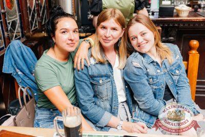 День металлурга, 14 июля 2018 - Ресторан «Максимилианс» Челябинск - 59