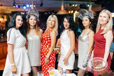 День металлурга, 14 июля 2018 - Ресторан «Максимилианс» Челябинск - 6