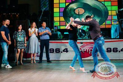 Вечеринка «Ретро FM», 20 июля 2018 - Ресторан «Максимилианс» Челябинск - 17