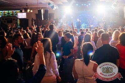 Вечеринка «Ретро FM», 20 июля 2018 - Ресторан «Максимилианс» Челябинск - 22