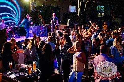 Вечеринка «Ретро FM», 20 июля 2018 - Ресторан «Максимилианс» Челябинск - 25