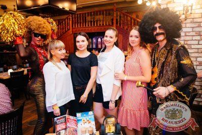 Вечеринка «Ретро FM», 20 июля 2018 - Ресторан «Максимилианс» Челябинск - 33