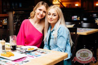 Вечеринка «Ретро FM», 20 июля 2018 - Ресторан «Максимилианс» Челябинск - 39