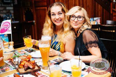 Вечеринка «Ретро FM», 20 июля 2018 - Ресторан «Максимилианс» Челябинск - 40