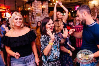 Вечеринка «Ретро FM», 20 июля 2018 - Ресторан «Максимилианс» Челябинск - 49