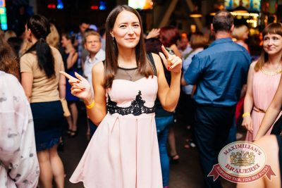 Вечеринка «Ретро FM», 20 июля 2018 - Ресторан «Максимилианс» Челябинск - 52
