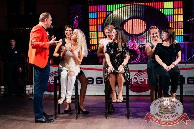 Вечеринка «Ретро FM», 20 июля 2018 - Ресторан «Максимилианс» Челябинск - 7