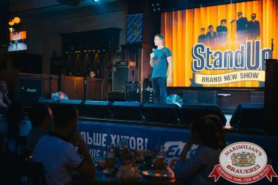 Стендап: Алексей Щербаков, 24 июля 2018 - Ресторан «Максимилианс» Челябинск - 005