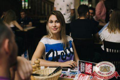 Стендап: Алексей Щербаков, 24 июля 2018 - Ресторан «Максимилианс» Челябинск - 013