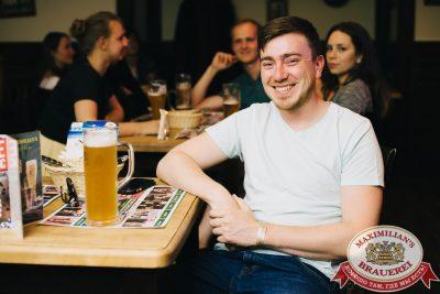Стендап: Алексей Щербаков, 24 июля 2018 - Ресторан «Максимилианс» Челябинск - 016