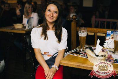 Стендап: Алексей Щербаков, 24 июля 2018 - Ресторан «Максимилианс» Челябинск - 017