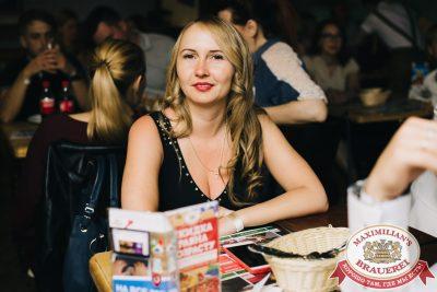 Стендап: Алексей Щербаков, 24 июля 2018 - Ресторан «Максимилианс» Челябинск - 020