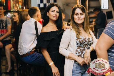 Стендап: Алексей Щербаков, 24 июля 2018 - Ресторан «Максимилианс» Челябинск - 027