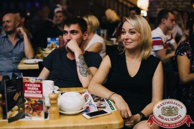 Стендап: Алексей Щербаков, 24 июля 2018 - Ресторан «Максимилианс» Челябинск - 029
