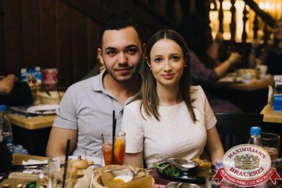 Стендап: Алексей Щербаков, 24 июля 2018 - Ресторан «Максимилианс» Челябинск - 038