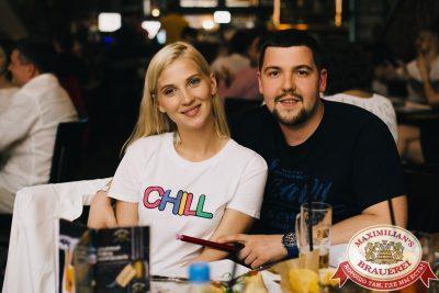 Стендап: Алексей Щербаков, 24 июля 2018 - Ресторан «Максимилианс» Челябинск - 039