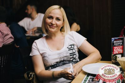 Стендап: Алексей Щербаков, 24 июля 2018 - Ресторан «Максимилианс» Челябинск - 040