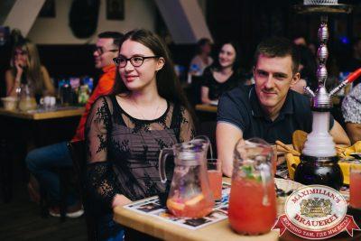 Стендап: Алексей Щербаков, 24 июля 2018 - Ресторан «Максимилианс» Челябинск - 042