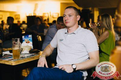 Стендап: Алексей Щербаков, 24 июля 2018 - Ресторан «Максимилианс» Челябинск - 044