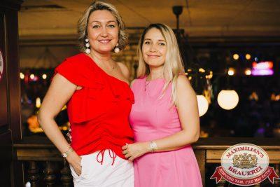 Стендап: Алексей Щербаков, 24 июля 2018 - Ресторан «Максимилианс» Челябинск - 045