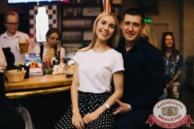 Стендап: Алексей Щербаков, 24 июля 2018 - Ресторан «Максимилианс» Челябинск - 060