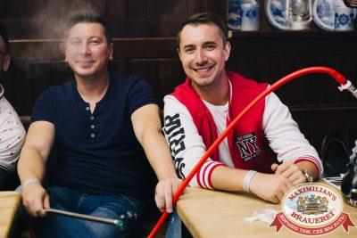 Стендап: Алексей Щербаков, 24 июля 2018 - Ресторан «Максимилианс» Челябинск - 061