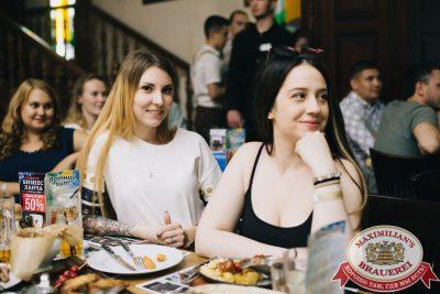 Стендап: Алексей Щербаков, 24 июля 2018 - Ресторан «Максимилианс» Челябинск - 064