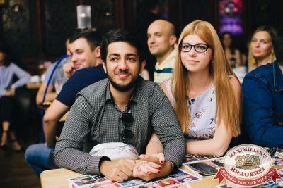Стендап: Алексей Щербаков, 24 июля 2018 - Ресторан «Максимилианс» Челябинск - 065