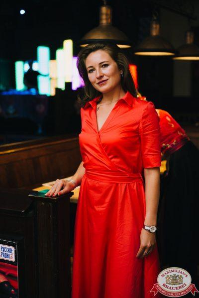 Стендап: Алексей Щербаков, 24 июля 2018 - Ресторан «Максимилианс» Челябинск - 073