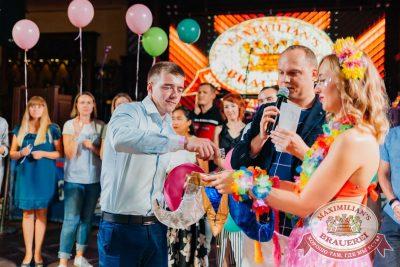 День именинника, 28 июля 2018 - Ресторан «Максимилианс» Челябинск - 18