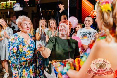 День именинника, 28 июля 2018 - Ресторан «Максимилианс» Челябинск - 21