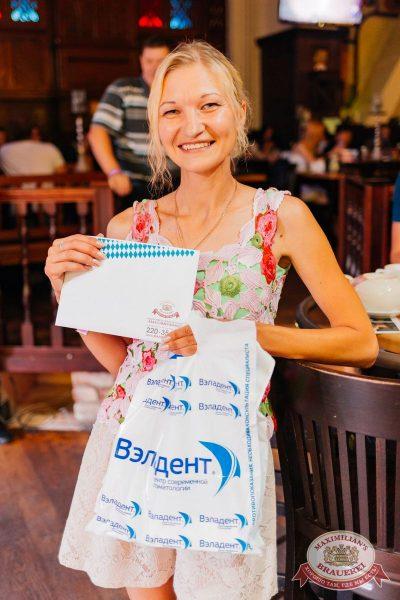 День именинника, 28 июля 2018 - Ресторан «Максимилианс» Челябинск - 40