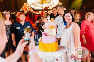 День именинника, 28 июля 2018 - Ресторан «Максимилианс» Челябинск - 42