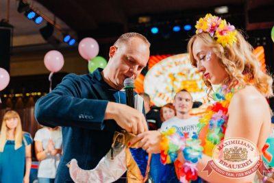 День именинника, 28 июля 2018 - Ресторан «Максимилианс» Челябинск - 16