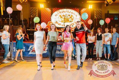 День именинника, 28 июля 2018 - Ресторан «Максимилианс» Челябинск - 9
