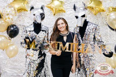 Концерт Artik & Asti! День рождения «Максимилианс» Челябинск, 9 августа 2018 - Ресторан «Максимилианс» Челябинск - 029