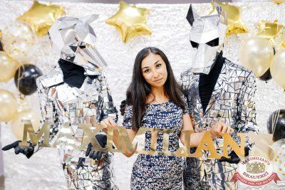 Концерт Artik & Asti! День рождения «Максимилианс» Челябинск, 9 августа 2018 - Ресторан «Максимилианс» Челябинск - 035