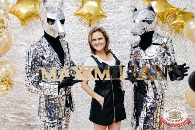Концерт Artik & Asti! День рождения «Максимилианс» Челябинск, 9 августа 2018 - Ресторан «Максимилианс» Челябинск - 154
