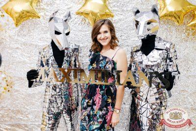 Концерт Artik & Asti! День рождения «Максимилианс» Челябинск, 9 августа 2018 - Ресторан «Максимилианс» Челябинск - 163