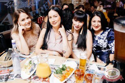 Концерт Artik & Asti! День рождения «Максимилианс» Челябинск, 9 августа 2018 - Ресторан «Максимилианс» Челябинск - 199