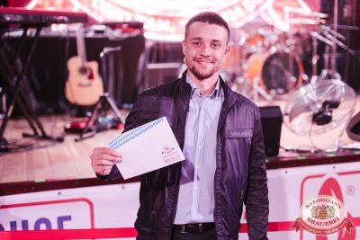 Концерт Artik & Asti! День рождения «Максимилианс» Челябинск, 9 августа 2018 - Ресторан «Максимилианс» Челябинск - 205
