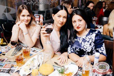Концерт Artik & Asti! День рождения «Максимилианс» Челябинск, 9 августа 2018 - Ресторан «Максимилианс» Челябинск - 225