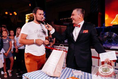Концерт Artik & Asti! День рождения «Максимилианс» Челябинск, 9 августа 2018 - Ресторан «Максимилианс» Челябинск - 236