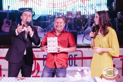 Концерт Artik & Asti! День рождения «Максимилианс» Челябинск, 9 августа 2018 - Ресторан «Максимилианс» Челябинск - 247
