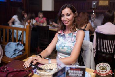 Концерт Artik & Asti! День рождения «Максимилианс» Челябинск, 9 августа 2018 - Ресторан «Максимилианс» Челябинск - 250