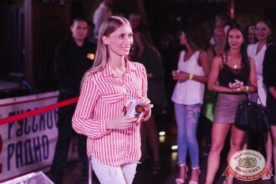 Концерт Artik & Asti! День рождения «Максимилианс» Челябинск, 9 августа 2018 - Ресторан «Максимилианс» Челябинск - 252