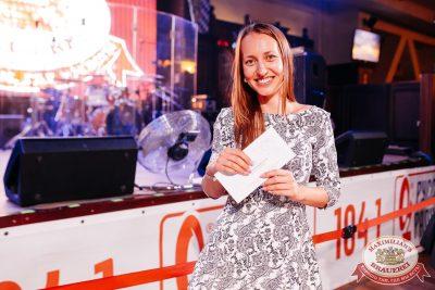 Концерт Artik & Asti! День рождения «Максимилианс» Челябинск, 9 августа 2018 - Ресторан «Максимилианс» Челябинск - 271