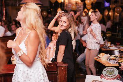 Концерт Artik & Asti! День рождения «Максимилианс» Челябинск, 9 августа 2018 - Ресторан «Максимилианс» Челябинск - 308