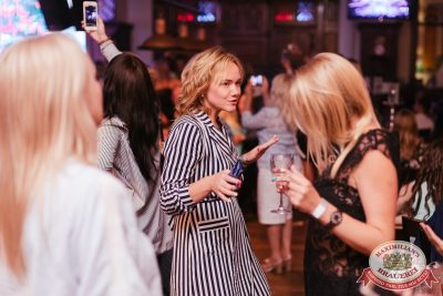 Концерт Artik & Asti! День рождения «Максимилианс» Челябинск, 9 августа 2018 - Ресторан «Максимилианс» Челябинск - 309
